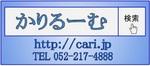 2017-07-03T18:15:35.jpg