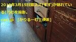 2019-04-04T14:19:33.jpg